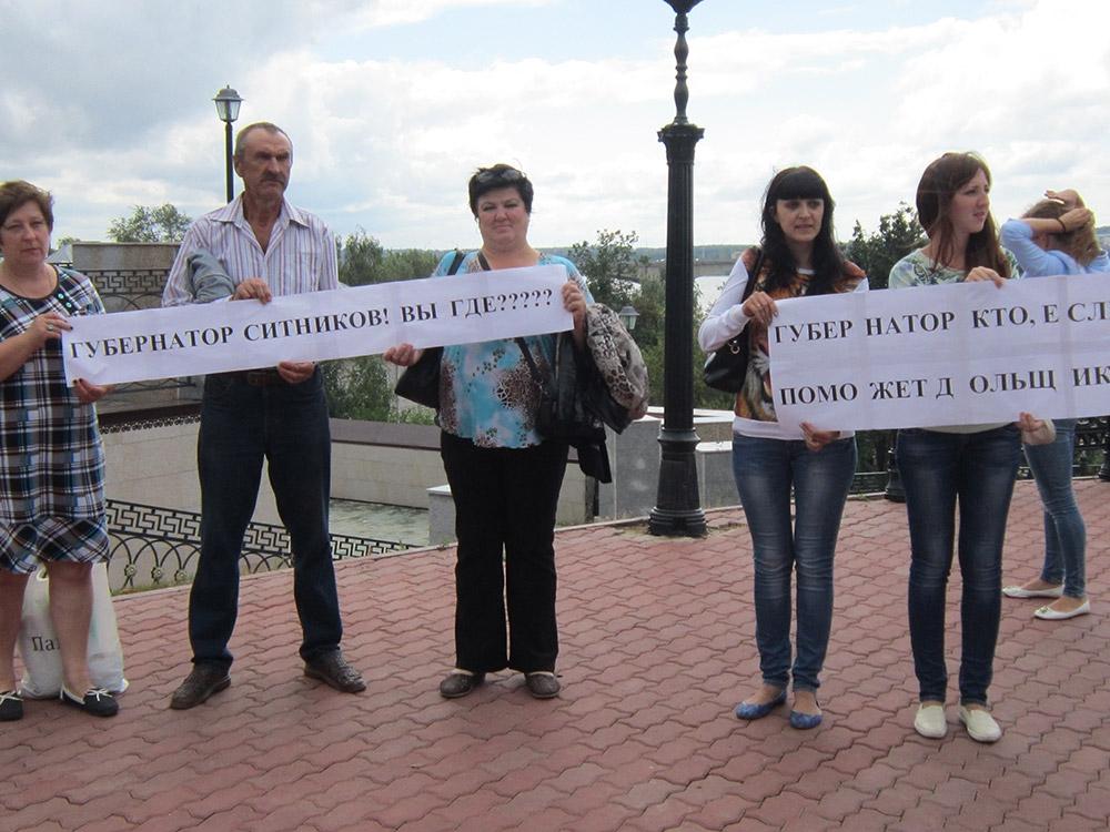 Пикет 15 августа перед зданием областной администрации в Костроме