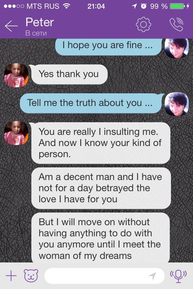 хочу изменить мужу москва знакомства