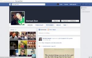 Брачный аферист - Dornad Zion